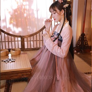 Elegant Woman Chinese Traditional Hanfu Embroidery Fairy Mesh Folk Dance Costume New Year Party Oriental Princess Dress