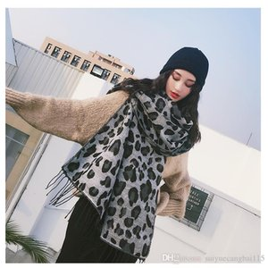 Winter hot designer knitted double-sided leopard scarf warm thick air conditioning shawl high-grade imitation cashmere fashion wild tassel