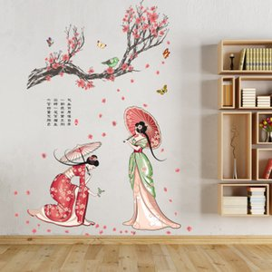 20190621 Chinês clássico beleza quarto sala de estar removível adesivos decorativos de parede