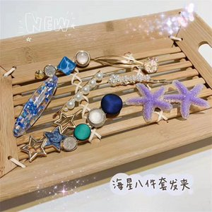 Net Red starfish eight-piece hairpin Pearl clip fashion one-word clip simple girl bangs clip