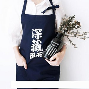 A Creative Apron For Adult Men &#039 ;S Fashion Personality Korean Japanese Style Kitchen Cooking Overalls Household Cleaning Accessori