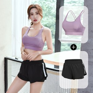 Fitness running Yoga suit women's sports mesh quick drying shorts shockproof gathered bra two piece set large size