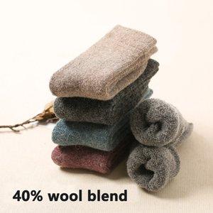 Vente en gros de haute qualité en laine mélangée Chaussettes Hommes Chaussettes d'hiver épais laine chaud Blend boucle Comfort Chaussettes Casual Livraison gratuite