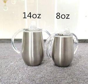 절연 컵 아기 병 스테인레스 스틸 이중 벽으로 둘러싸인 14온스 아기 8온스을위한 손잡이시피 컵