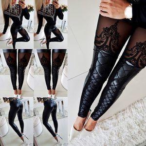 Pantalon en cuir PU pour femmes Stretchy Push Up Pencil Jambières moulantes minces Noir