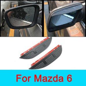 Автомобильные аксессуары зеркало заднего вида против дождя щит для Mazda 6 2006 20072008 2009 2010 2011 Clean Вход безопасного вождения