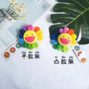 Wholesale-designer Smiling Face Colorful The Sun Flower brooch plush children brooches Badge Wallet Pendant Accessories NE1078