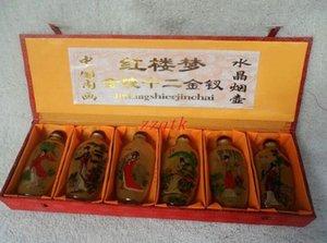 4шт китайский стекла окрашенные * сон красном тереме *бутылки понюшки