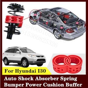 Для Hyundai I30 2шт высококачественный передний или задний автомобильный амортизатор пружинный бампер мощность авто-буфера автомобильная подушка уретан