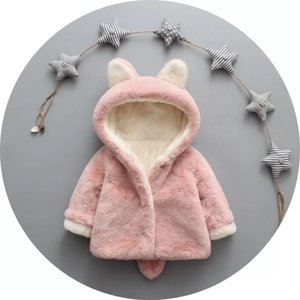 Autumn and Winter of 2019 New Kids'Clothes, Hats and Fleeces, Thickened Cute Kids' Clothes, animal Hair Korean Edition Sweaters