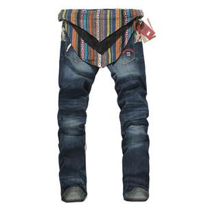 Erkek kot sweatpants joggers koşu parça ter pantolon mens ulusal rüzgar swallowtail baskılı kot erkek dikiş kot erkek c