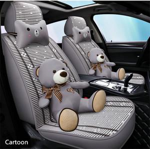 ويغطي مقعد العالمي للسيارات مجموعة كاملة من أربعة مواسم لمقعد غطاء وسادة الحرير الجليد 4 ألوان الوسائد لطيف الدب