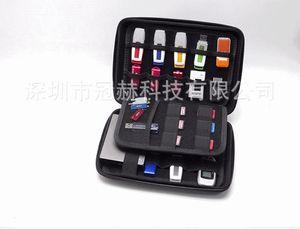 U Disk Hard Disk Storage Bag - Boîte de rangement pour organiseur de câble USB pour produits mini numériques, disque dur, clé USB, câble de données, carte bancaire