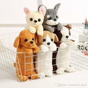 어린이를위한 귀여운 만화 개 필통 봉제 동물 개 화장품 가방 동전 지갑 학교 문구 필통 귀여워 장난감
