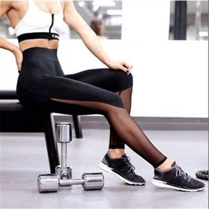 Women Yoga Fitness Leggings Running Sportswear Gym Stretch Sports High Waist Pants Striped Mesh Patchwork Yoga Pants#20