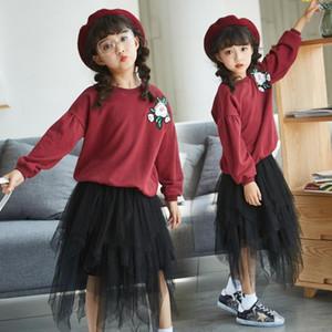 5 6 7 8 9 10 11 12 13 15 년 어린이 의류 세트 십대 소녀 패션 옷 가을 착용 긴 소매 스웨트 셔츠 + 치마