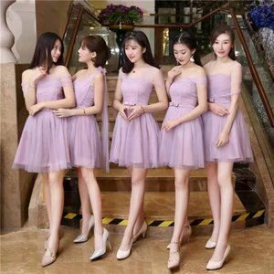 Korean Schwester Gruppe Bean Sand Farbe dünnes Kleid Talar