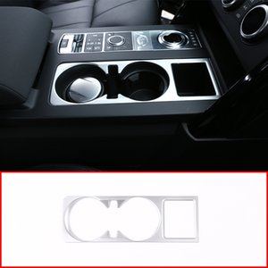 디스커버리 5 LR5 L462 3.0 V6 2,017에서 2,020 사이 센터 콘솔 컵 홀더 커버 트림 ABS 매트 크롬 인테리어 액세서리