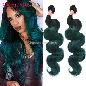 매력적인 브라질 바디 웨이브 Green Ombre Hair Weaves 여름 패션 두 톤 Ombre Hair 3 Bundles 페루 인도 말레이시아 스트레이트 헤어