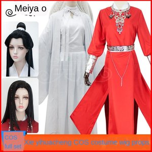 4xw5N Meiya xieshong Flower City coswear shoes gods' blessing fake fur props accessories ancient costume Accessories wig Prop wig ancient st