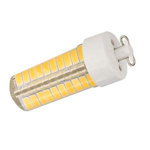 LED PGJ5 5W 조광 전구 AC 220V 실리콘 램프 20W 할로겐 전구 동등한 등가 PGJ5 램프