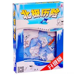 لعبة القطب الشمالي مغامرات تربية الدب القطبي الاستخبارات متاهة التخليص لعبة المنطق التفكير بانوراما ألعاب أخرى لغز