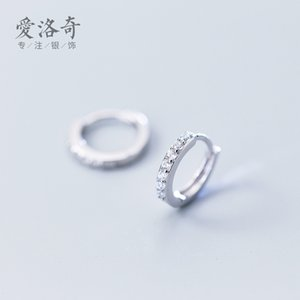 S925 silver ear buckle female fashion personality Japan and Korea breeze inlaid diamond circle earrings small earrings earrings ear