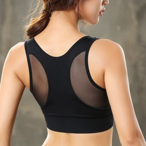 Paragraph Jianjuanbi breathable sports underwear yoga vest shockproof and quick movement of the wings of gauze bra