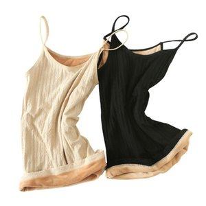 Winter Seamless Sling Thermal Underwear Thickening Plus Velvet Tight Bottoming Repair Body Warm Vest Women
