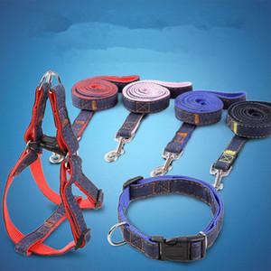 Поводок собаки Harness Denim Воротник Регулируемая Pet Heavy Duty Training Регулируемое