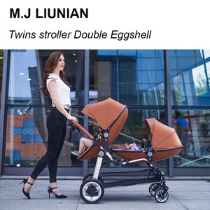 NEW! leather Baby Eggshell seat stroller high landscape Multiple twin cart can lying and sit 18 kinds combo 2 in 1 trolley