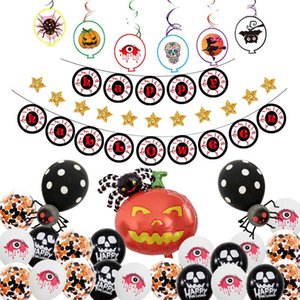 Halloween Pumpkin Ghost Balloons Sets Latex Halloween Balloon Set DIY Spider Foil Balloons Halloween Party Decoration Props