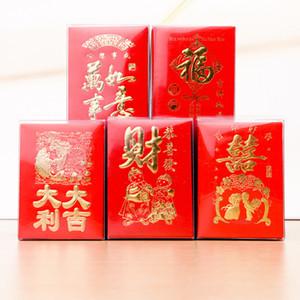 30 шт. / компл. Китайский Новый год красный конверт бумажный пакет деньги Hong Bao Lucky Money Bag китайский Весенний фестиваль деньги бумажный мешок горячий