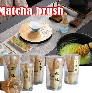 Teezeremonie Matcha Whisk Bambus Chasen Grüner Tee Whisk Chasen Halter Nützliche Malwerkzeuge Teepulver Whisk Werkzeug KKA7915