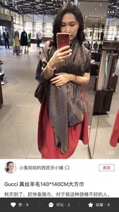 High quality fashion women letter long warm scarf Thickshaw double-sided silk Scarves size 140*140