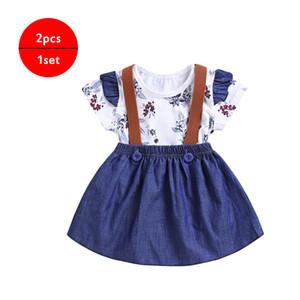 Fashion Girl 2 piece Set White Printed Longi Hari + Blue Cowboy Belted Skirt