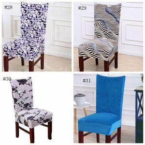 의자 커버 벨벳 탄성 의자 Slipcovers 단색 사례 룸 시트 커버 홈 호텔 웨딩 Decorations31 색상 WZW-YW3286 식사 좌석