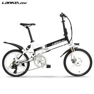 """중국 제조 업체 CE 품질 20 """"접히는 E 자전거 10AH L G 통근을위한 배터리 전기 자전거"""