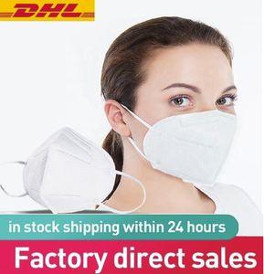 EN STOACK KN95 visage Masques de haute qualité avec la bouche couverture Filtre Respirateur En stock DHL Livraison