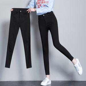 The Underpants Women Wear Pantaloni donna Primavera e Autunno 2019 New Thin High-waist Black Show Thin Magic Pants