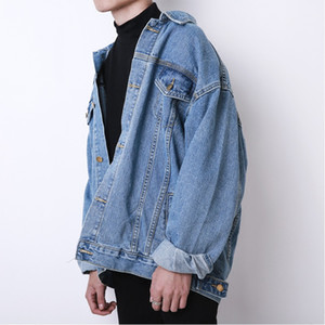 Fashion 2020 autumn and winter new Korean loose oversize denim jacket male retro coat denim men women clothing