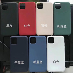 2019 high quality solid silicone case, For iPhone 11  pro   pro max phone case with retail packaging