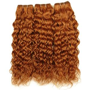"""Humide et Ondulé Indien Cheveux Humains Moyen Auburn 3 Faisceaux 300Gram N ° 30 Brun Clair Eau Vague Vierge Remy Armure de Cheveux Humains Trames 10-30 """""""