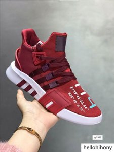 2019 High quality The latest EQT Bask ADV running shoes, men's and women's shoes, professional sports shoes EURO 36-45