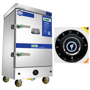 gabinete arroz 220V Vertical al vapor de restaurante cantina al vapor arroz al vapor bolas de masa de maíz de acero inoxidable caja de vapor de calefacción eléctrica