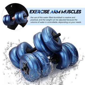 Ajustável portátil Dumbbell Set Água-cheia Dumbbell 16-25KG Heavey Exercício dos pesos Exercício Fitness Equipment para Home Gym Musculação