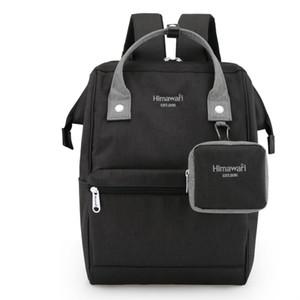 Рюкзак с универсальным практичным ремешком для троллейбуса для повседневных путешествий на открытом воздухе