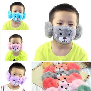 Детское Симпатичное Ухо Защитной маски Роты Животных Медведь Дизайн 2 в 1 Маске для детей Зимних лиц Детей Рта-Муфельного пыл Теплой маски