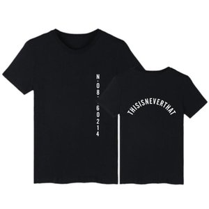 BTS Kpop T-shirt Hip hop Unisex Tee SAVE ME JUNGKOOK Same Style Short Sleeves Male Female T Shirt
