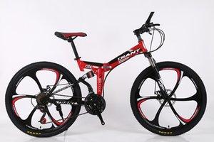 Velocità variabile Mountain Bike 26/24 pollici ruote Mountain Bike Integrated Folding Student freno a disco della bicicletta Commercio all'ingrosso bicicletta